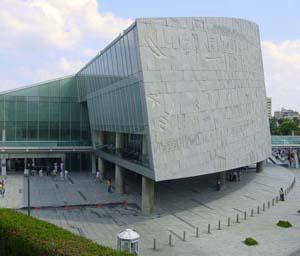 Bibliotheca_Alexandrina_300x256